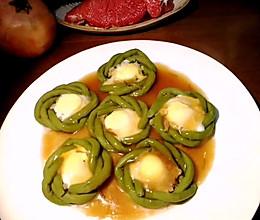 #中秋团圆食味#长豆角这样做更好吃~鸟窝长豆角酿肉的做法