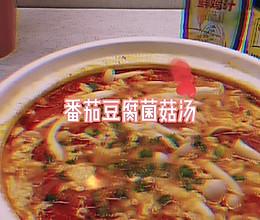 #太太乐鲜鸡汁芝麻香油#西红柿豆腐菌菇汤的做法
