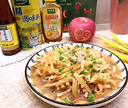 #太太乐鲜鸡汁芝麻香油#好吃又营养的快手菜~白萝卜炒肉丝的做法