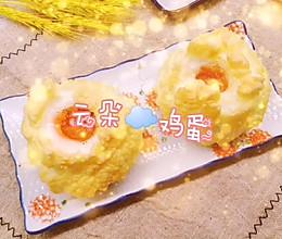 """#美食说出""""新年好""""#简单快捷好吃又营养健康&云朵鸡蛋的做法"""