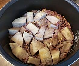 雷州芋饭的做法