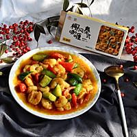 泰式咖喱虾球#安吉咖喱快手菜#