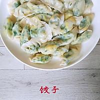 #馅儿料美食,哪种最好吃#韭菜鸭蛋饺子的做法图解8