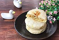 咖喱洋葱猪肉馅饼的做法