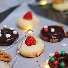 #相聚组个局#甜蜜可爱 | 圣诞风巧克力甜甜圈