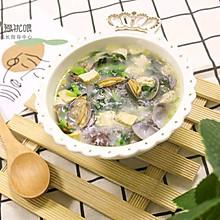 12m+宝宝餐 蛤蜊青菜豆腐汤