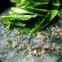 #餐桌上的春日限定#青菜丸子汤的做法图解9