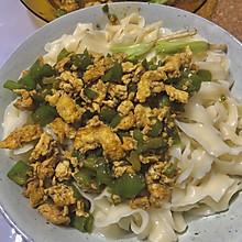 青椒鸡蛋打卤面(10分钟吃饭系列)