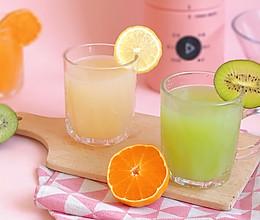 营养果蔬汁【三种口味】#快手又营养,我家的冬日必备菜品#的做法
