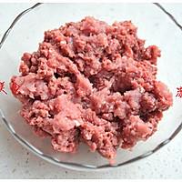 热腾腾的蕃茄牛肉水饺——做出鲜嫩带汤牛肉馅秘方大公开的做法图解3