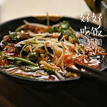 小锅麻辣牛肉米线