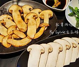 一只松茸的N种吃法--大云南野生菌(1)的做法