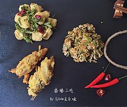 香椿三吃的做法