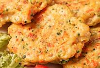 日食记 | 蔬菜鸡肉饼的做法