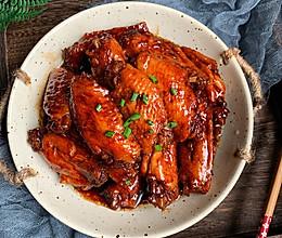 #520,美食撩动TA的心!#可乐鸡翅的做法