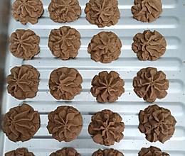黄油&巧克力曲奇饼干的做法
