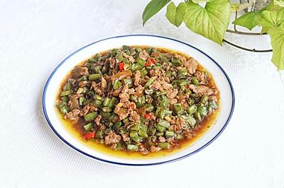 四季豆雪菜炒肉末