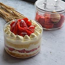 草莓蛋糕#做道好菜,自我宠爱!#