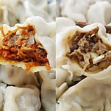 两道味道美美哒羊肉饺子