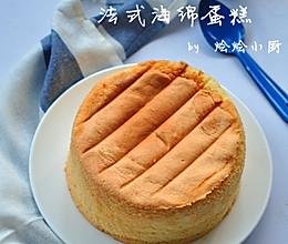 空气炸锅做法式海绵蛋糕的做法