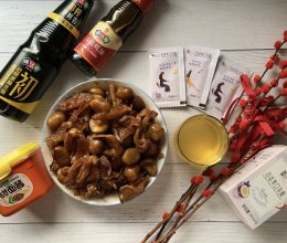 #名厨汁味,圆中秋美味#栗香无骨鸭掌的做法