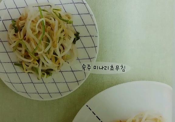 韩国凉拌绿豆芽三种的做法