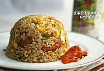 酱油虾干炒饭#菁选酱油试用#的做法