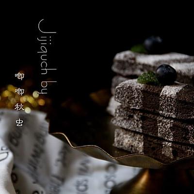 竹炭巧克力夹心蛋糕