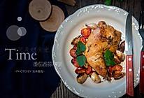 番茄香蒜脆皮鸡腿#松下煎烤箱NU-HX200S#的做法