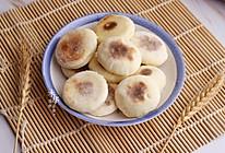 #做道懒人菜,轻松享假期#山药小饼的做法