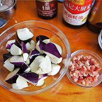 蒜香肉末酱茄子--米饭杀手(4)的做法图解2