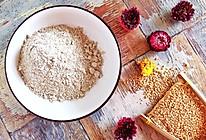 #硬核菜谱制作人#红豆薏米粉的做法
