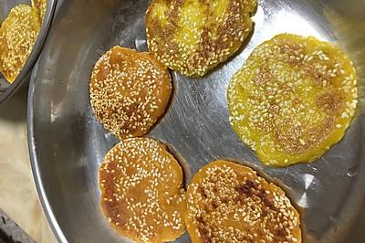 地瓜饼,南瓜饼