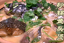 砂锅鱼头煲的做法