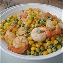 玉米豌豆炒虾仁