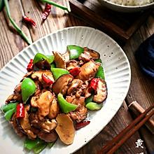 黄焖鸡米饭#做饭吧!亲爱的#