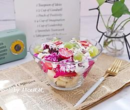 #晒出你的团圆大餐#水果藜麦坚果沙拉的做法