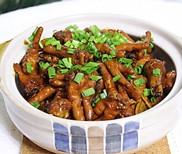 #下饭红烧菜#砂锅鸡爪的做法