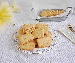 不要打发❗️咸香酥松❗️咸蛋黄肉松饼干的做法