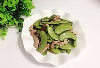 扁豆炒肉的做法