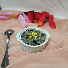 海苔玉米豌豆粥