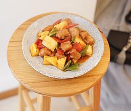 #520,美食撩动TA的心!#菠萝咕唠肉的做法