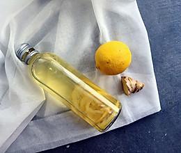 淋巴排毒特饮—柠檬姜茶的做法