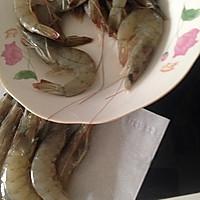 蒜蓉开背虾的做法图解1