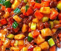 #美食视频挑战赛#简单版宫保鸡丁的做法