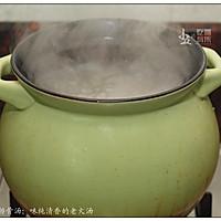 茶树菇排骨汤:味纯清香的老火汤的做法图解2