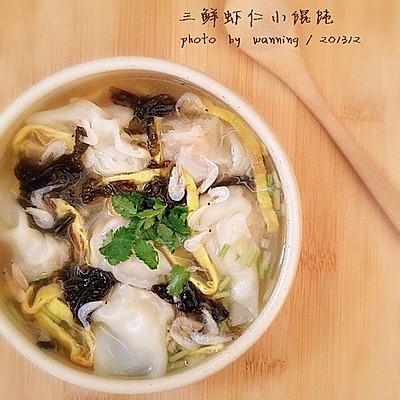 【家乐上菜,爱上家常味】三鲜虾仁小馄饨