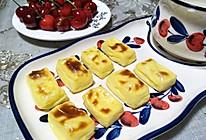 #元宵节美食大赏#网红烤牛奶的做法