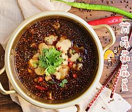 川味椒麻鱼的做法