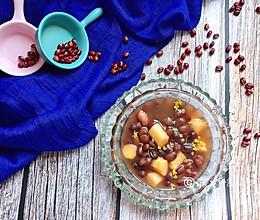 桂花红豆年糕汤的做法